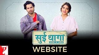 Sui Dhaaga - Made in India Website | Anushka Sharma | Varun Dhawan | Releasing on 28 September 2018
