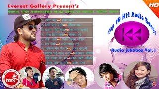 Nepali Superhit Adhunik Songs Collection | Audio Jukebox