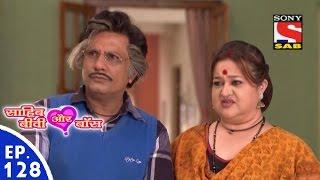 Sahib Biwi Aur Boss - साहिब बीवी और बॉस - Episode 128 - 16th June, 2016