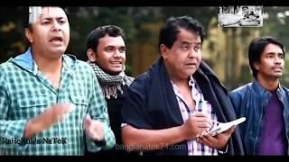 mosharraf korim and Shokh new natok 2017 eid natok new