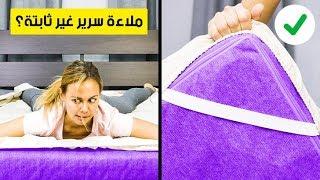 28 حيلة لغرفة النوم لا يمكنك تفويتها