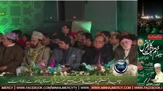 Eid Milad un Nabi Lecture 30-Nov-2017| Shaykh ul Islam Dr. Muhammad Tahir ul Qadri