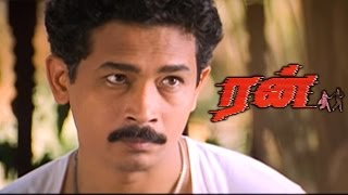 Run | Run Tamil Full Movie Scenes | Vivek meets Maddy | Atul Kulkarni kills an informer | Run Movie