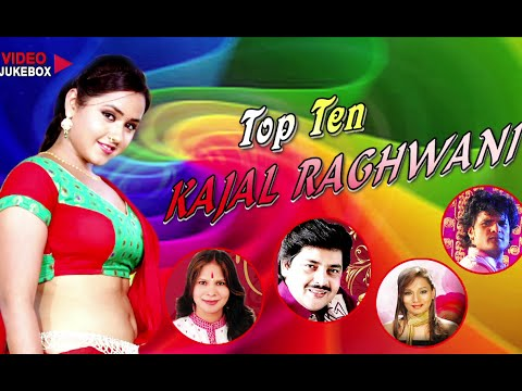 KAJAL RAGHWANI - TOP TEN Bhojpuri Video Songs Jukebox