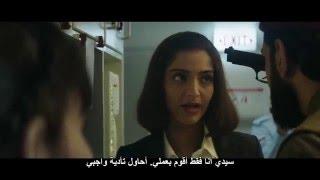 Neerja Official Trailer with Arabic subtitle مترجم بالعربية
