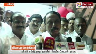 Sengottaiyan : Schools Reopen date will deceide After Disscus with Parents and academic advisers