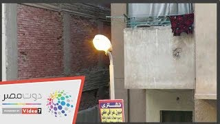 إضاءة أعمدة الإنارة فى عز الظهر رغم دعوات ترشيد الكهرباء