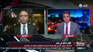 خبير مصري: «قنبلة المعادي» تم زرعها عشوائيا بغرض نقلها إلى مكان آخر