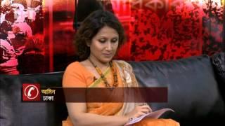 Ekattor TV 71 Moncho 10 July'12 By Samia Rahman