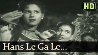 Hans Le Ga Le - Jaal Songs - Dev Anand - Geeta Bali - SD Burman Hits