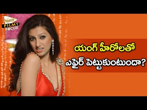 Hamsa Nandini Affair With Young Heroes? - Filmy Focus