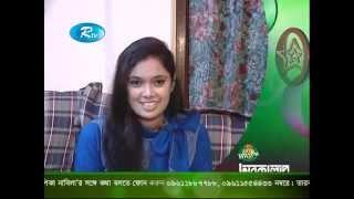 Rtv Tarokalap (Part 1 ) with Masuma Rahman Nabila