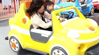 グッジョバ よみうりランド へ お出かけしたよ♫ yomiuriland family fun Theme Park
