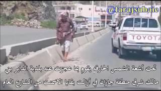 """شايب عمره سبعين سنه """"الله يحفظه """" يعرض نفسه لخطر حوادث السيارات و السبب"""
