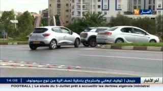 السياقة الجنونية : سياقة السيارات على الطريقة الجزائرية ... لايحدث إلا في الجزائر