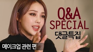 Q & A Special (With subs) 댓글특집