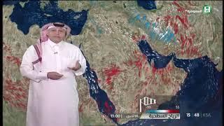 الدفاع المدني يدعو الجميع لأخذ الحيطة والحذر من موجة #غبار_الرياض.