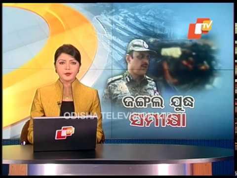 Xxx Mp4 Odisha DGP Reviews Anti Maoist Operations In Kandhamal 3gp Sex