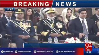 Justice Saqib Nisar takes oath as 25th chief justice of Pakistan - 92NewsHD