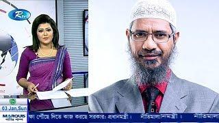জাকির নায়েকের ভক্তদের জন্য এই ভিডিও | Zakir Naik Exclusive News