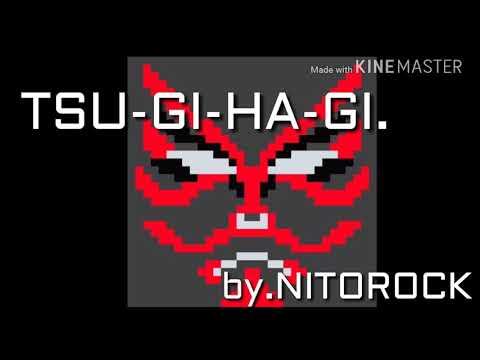 Xxx Mp4 オリジナル曲「TSU GI HA GI 」 3gp Sex