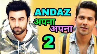 Andaz Apna apna 2 Ranbir Kapoor & Varun Dhawan Casted, Salman khan / Varun Dhawan, Ranbir Kapoor