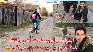 شوي على الطريقة العربيه في بيت اهل كاتيا شوفو شصار