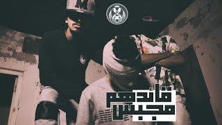 ThuG x | قائدهم مجبس  | OMC