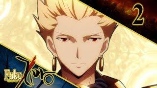 Fake/Zero (Abridged Parody) - Episode 2 - Kiss My Assassin