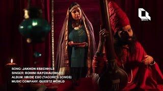 'Jakhon Esechhile' By Rohini Raychaudhuri (Hride Eso - Questz World)
