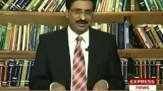 "Javed Chohdary ""Bardasht n Ghussa"" Nov 16, 2008"