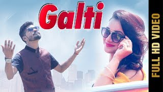GALTI+%28Full+Video%29+%7C+RISHI+RAJ+SUFI+%7C+Latest+Punjabi+Songs+2018+%7C+AMAR+AUDIO