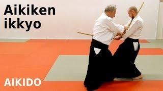 Aikido technique IKKYO and AIKI KEN, sword applications, by Stefan Stenudd, 7 dan Aikikai shihan