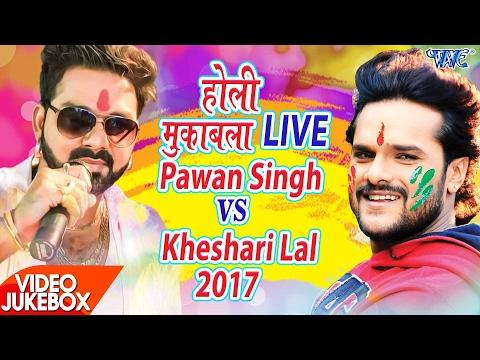 Xxx Mp4 पवन सिंह और खेसारी में हुआ मुक़ाबला देखिये कौन जीता Pawan Singh Vs Khesari Lal Video JukeBOX 3gp Sex