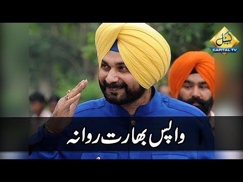 Xxx Mp4 CapitalTV Navjot Singh Sidhu To Return To India Today 3gp Sex