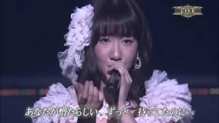 Yokaze no Shiwaza cover