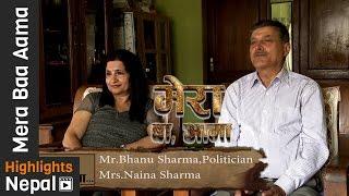 Mera Baa Aama Ep 35 | Gurkha Channel TV Show | Archana Sharma