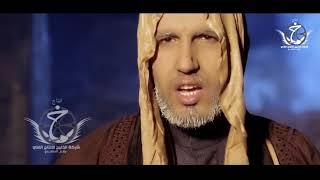 حان الوداع  -  مهدي العبودي  - Offical Video