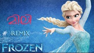 Mili Malayalam Remix Trailer - Frozen