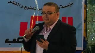 """إسماعيل عبد الدايم..  فى صالون """"الرأى"""""""