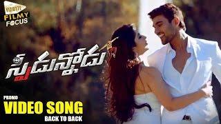 Speedunnodu Video Songs Promo || Back To Back || Bellamkonda Sreenivas, Sonarika - Filmy Focus