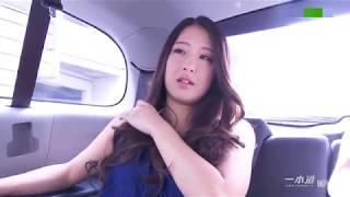 hot girl AV Satomi Suzuki