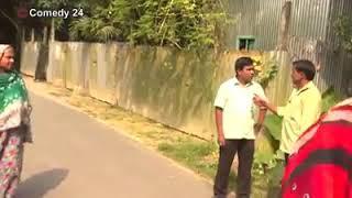 আসান ভাদাইমা এখন এম বি বি এস ডাক্তার | রুগী রবি চেঙ্গু