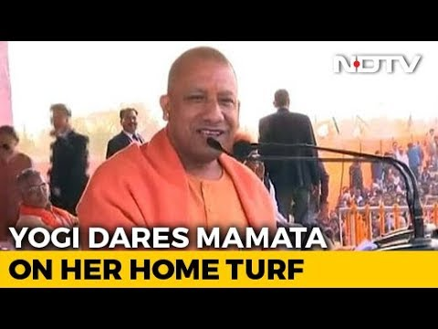 Xxx Mp4 Mamata Banerjee Protecting Corrupt Officer Yogi Adityanath In Bengal 3gp Sex