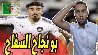 """شاهد ماذا قال """"مغربي"""" على """"سباعية بغداد بونجاح"""" في دوري نجوم قطر"""
