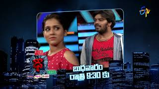 Dhee 10 | 27th September 2017  | Latest Promo