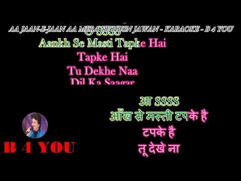Xxx Mp4 Aa Jaane Jaan Karaoke With Scrolling Lyrics Eng हिंदी 3gp Sex