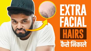 How to Remove Extra Hairs From Face For Men in Hindi | Eyebrows,Nose | Part 1