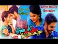 Arjun Ki Dulhaniya New Release South Action Hindi Dubbed Full Movie 2019 // Sushanth, Ruhani Sharma