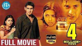 Okkadu Telugu Full Movie || Mahesh Babu, Bhumika Chawla || Guna Sekhar || Mani Sharma